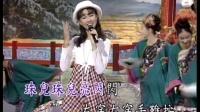 串串珠儿 卓依婷 春风妙舞 LD原版