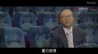 光华微课堂   江明华:品牌营销与体育营销