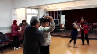 张素华展示女伴舞步《六步吉特巴》水兵舞(男舞伴沈仁基)20170209(时长5:18)