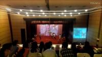 青春修炼手册歌舞(物理学院2015届光伏班毕业生晚会节目)
