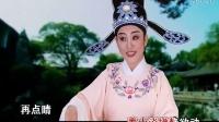 潮剧选段《未见连城画连城》蔡映娜