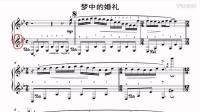 钢琴教程 成人钢琴零基础速成 第二节 高音谱号和低音谱号