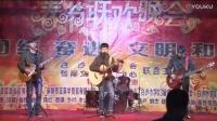 陆丰市桥冲镇白沙村2017年春晚《视频2》