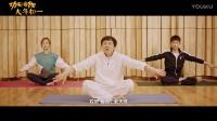 成龙、张一山、杨紫、魔性献唱《功夫瑜伽》MV电影宣传片