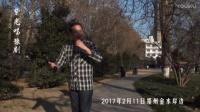 紫光唱豫剧·秋江河下水悠悠
