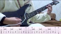 【电吉他教学】《乔伊重金属节奏吉他》练习曲#1示范与第一章重点指示