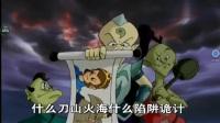 """""""流逝风光""""给大家说声元宵节快乐!演奏《白龙马》"""