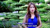 苗族歌曲 Dalee Chang-Tsis Tau Koj Tsis Ua Neeg Phem