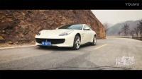 《踢车帮》法拉利GTC4 Lusso杠上劳斯莱斯魅影,谁是真GT?