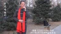 紫光唱豫剧·王金豆借粮-日出东来又转西