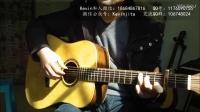 Kevin吉他教学 第89课 吉他弹唱 赵雷《成都》带前奏间奏 接近原版 含配套吉他谱