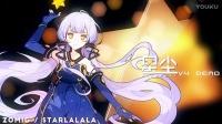 【V家中文曲】starlalala【星尘】