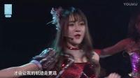 2017.2.12 SNH48 Team SII 成珏生诞祭公演