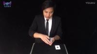 《四 A 变换》魔术教学