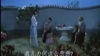 黄梅戏  孟姜女