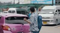 泰国旅游局广告 - 跟着Tik去冒险三部曲1