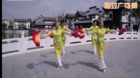 全国第七套健身秧歌完整教学视频