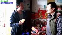 钦州 王师虎原创搞笑视频【笨戳 你好】
