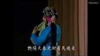 黄梅戏  严凤英