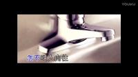03.初恋的地方 邓丽君  卡拉OK 高清MV伴奏
