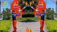 沈北新区喜洋洋广场舞-遥远的家乡个人版-表演喜洋洋