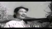 电影《李双双》插曲:小扁担三尺三