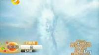 湖南卫视频道大S,徐熙媛广告五连播(珀莱雅早晚水·悠雅双色唇彩·永和豆浆)