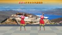 安阳金东姐妹广场舞最美西藏,编舞六哥,演示蓝天白云