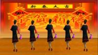 邯郸柳絮飞飞广场舞《红红的对联火火的歌》演示飞飞 编舞碧云