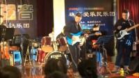 大漠---笛子,揭鸿洋,珠海爱乐轻音乐团电声乐队