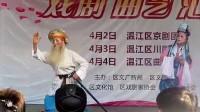 四川曲剧《秋江》(温江传花曲艺团 刘小燕、袁芳)20120404