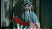 越剧-碧玉簪-三盖衣-金采风