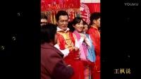岳云鹏约李咏等众明星 低调回老家参加表弟婚礼