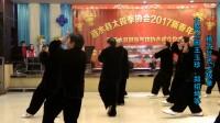 杨式32式太极拳    主题公园王玉珍、郑绍坤等