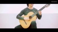 雨滴 古典吉他名曲欣赏张季深圳古典吉他音乐教室