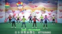 林老师舞蹈2017幼儿园最新舞蹈幼儿园六一舞蹈 《奔跑吧》