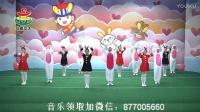 林老师舞蹈2017幼儿园最新舞蹈幼儿园六一舞蹈 兔子跳跳