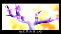 动画【阿弥陀佛的故事】 第5集 (共10集) 佛门史诗級巨著