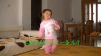 宋国萍的外孙女小贝贝演唱豫剧《朝阳沟》选段俺外甥在部队给我来信