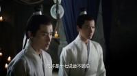 三生三世十里桃花01_1080p