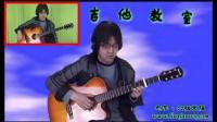 六弦无限 姚志华 女儿情 吉他 弹唱示范