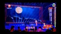 HD 黄梅戏《女驸马.春风送殿》选段 吳亚玲等-演唱 170127 09