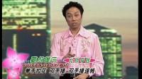 规范交谊舞北京平四1-02