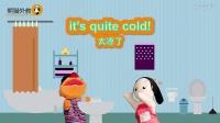 亲子英语对话-002-洗手