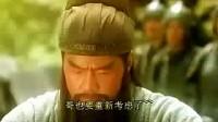 孟德X云长 第三年的见异思迁 (有字幕)
