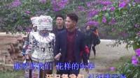 王记光与王琼英结婚视频(丘北壮族)