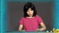 10《遇见》王倞演奏宁静讲解