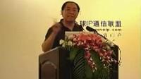 06-北京邮电大学阚凯力教授谈VOIP的未来