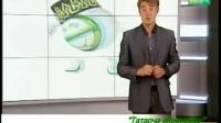 鞑靼语学习3