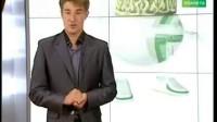 鞑靼语学习1